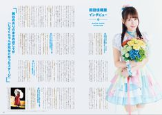 Cool Girl, Idol, Actresses, Live, My Love, Archive, Heaven, Club, School