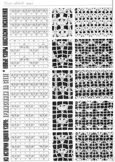 Duplet 57 - agulhasfashion2 - Picasa Web Albums