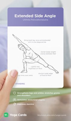 HOW TO: Extended Side Angle yoga position – visual workout sequence pose and benefits guide for beginners from the YOGA CARDS deck by WorkoutLabs: http://WLshop.co