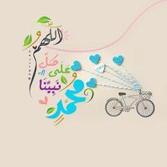 Allah Wallpaper, Islamic Quotes Wallpaper, Arabic Calligraphy Art, Arabic Art, Mothers Love Quotes, Islamic Page, Ramadan Crafts, Cute Muslim Couples, Islam Hadith