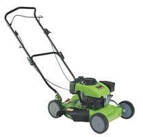 Lawn Mower (WYS460)