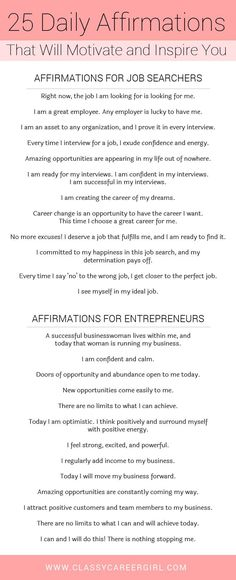 25 Daily Affirmations That Will Motivate and Inspire You Over my years of working with students, I have seen many women close to getting their careers unstuck, BUT they have one thing holding them back, their mindset. Read more: http://www.classycareergirl.com/2015/07/affirmations-to-repeat-daily-for-job-searchers-and-entrepreneurs/