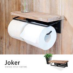味わいのある古材とブラックスチールが男前な印象。「Jokerジョーカー」杉古材×スチール 木製タオルハンガー タオル掛け トイレや洗面所に ヴィンテージ アンティーク インダストリアル 男前 シンプルおしゃれ 棚付き ラック【送料無料】【ポイント15倍】