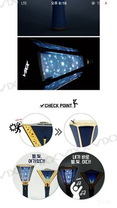 VIXX Reveals New Information for Official Light Sticks | Koogle TV