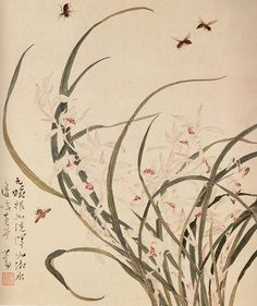 九畹幽香  by 溥心畬(1896-1963)