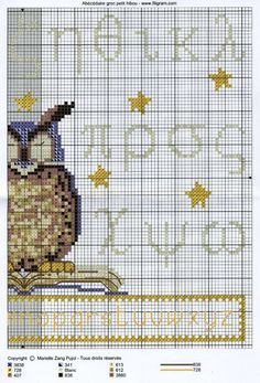 Χειροτεχνήματα: To ελληνικό αλφάβητο για κέντημα σταυροβελονιά / Cross stitch…