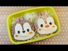 Disney Tsum Tsum Bento Box Tutorial - Chip and Dale version ツムツム弁当作ってみたよ チップとデール【ディズニー】