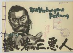 THE HIDDEN FORTRESS (AKA KAKUSHI-TORIDE NO SAN-AKUNIN, Akira Kurosawa, 1958) pressbook cover. This pressbook is bound with string, visible on the left.