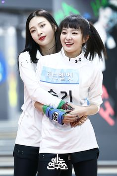 park sooyoung x kang seulgi Red Velvet Joy, Red Velvet Seulgi, Red Velvet Irene, South Korean Girls, Korean Girl Groups, Got7, Kang Seulgi, Kim Yerim, Park Sooyoung