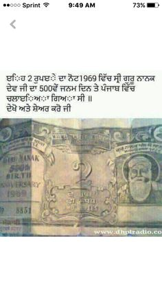 India introduced Rupee 2 note(Bill) in 1969 to commemorate year of Nanak's Birth. A great tribute to the Sikh's First Guru. Sikh Quotes, Gurbani Quotes, Holy Quotes, Guru Granth Sahib Quotes, Shri Guru Granth Sahib, Guru Nanak Ji, Nanak Dev Ji, Sikhism Religion, Guru Hargobind