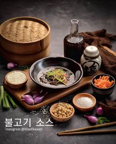 Amazing Food Photography, Food Photography Styling, Food Styling, Best Chinese Food, Korean Food, Korean Traditional Food, Food Therapy, Food Presentation, Food Design