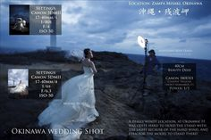 Strobist: Dreamatic Wedding shoot at Zampa Misaki in Okinawa Photography Lighting Setup, Portrait Lighting, Lighting Setups, Photography Words, Photography Basics, Photo Lighting, Photography Business, Light Photography, Outdoor Lighting