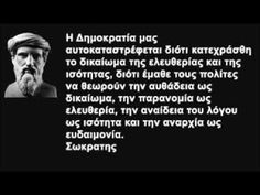 Mindfulness, Greeks, Quotes, Quotations, Consciousness, Quote, Shut Up Quotes