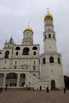 Kremlin, Моско́вский Кремль, historic fortified complex at the heart of Moscow. Russian citadels includes five palaces, four cathedrals, and the enclosing Kremlin Wall with Kremlin towers. Ivan the Terrible, tower - Moscow, Russia