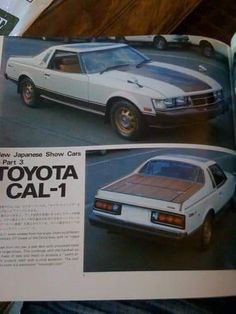 Japanese Show, Car Parts, Toyota, Advertising, Muscle, Articles, Wine, Cars, Commercial Music