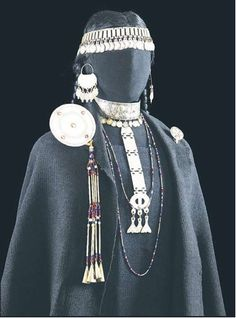 Mapuche Jewelry Chile, Ethnic Jewelry, Jewellery, Folk Costume, American Jewelry, Native American Indians, Textile Prints, Traditional Dresses, Dance Wear