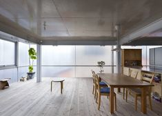 Suppose Design Office's House of Tousuienn has translucent walls