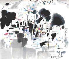 吴冠中-挪威 Zen Painting, Japan Painting, Chinese Painting, Chinese Art, Lotus Art, Tinta China, Chinese Landscape, Traditional Paintings, Ink Art