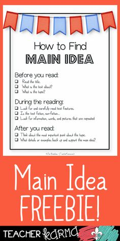 to Teach MAIN IDEA FREE Main Idea Resource MoreTeacher Education and Compensation Helps Teacher Education and Compensation Helps (T. or TEACH) is a program that aims to improve early childhood Reading Lessons, Reading Skills, Teaching Reading, Math Lessons, Learning, Guided Reading Activities, Guided Math, Main Idea Lessons, Teaching Main Idea