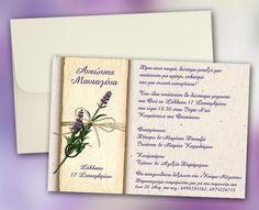Προσκλητήριο Γάμου Divine 112173 με διακόσμηση λουλουδάκι λεβάντα. Cover, Art, Kunst, Blankets, Art Education, Artworks