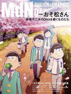 Osomatsu-san X Lectora - Capítulo 1: Las 6 caras de la discordia. - Wattpad