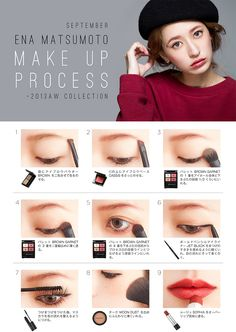 nice make up Asian Makeup Looks, Korean Makeup Look, Korean Makeup Tips, Asian Make Up, Korean Make Up, Moda Ulzzang, Ulzzang Makeup, Japanese Makeup, Gorgeous Makeup