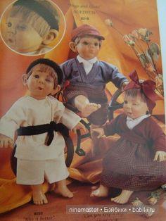 Часть 2. Еще немного характерных кукол. Спасибо, что заглянули. Продолжение следует. Куклы D'Anton Jos Вы можете купить коллекционные куклы можно