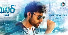 Varun Tej, Lavanya Tripathi, Hebah Patel Mister 2017 Telugu Movie Full Star Cast & Crew - MT Wiki Providing Latest Update Mister film Story, Release Date, Budget, Actress, Actors, Songs list, Poster, producer,director info.