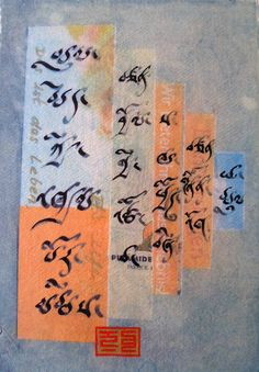 """""""Wanderer Through Time"""" by Phuntsok Tsering is a biographical timeline of the artist."""