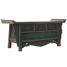 Teal Lacquer Low Coffer