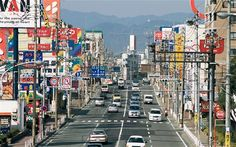 Japanese man walks home 800 miles after being mugged