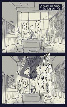 Gamers Anime, Anime Art, Character Design, Fandoms, Comics, Wallpaper, Twitter, Nature, Dibujo