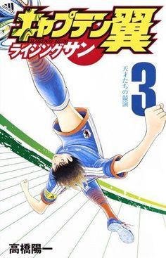 from $11.9 - Captain Tsubasa Rising Sun Vol.3 Jump #Comics / #Manga #Comic From Japan