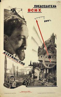 Русский авангард 1920-х гг.  Конструктивизм