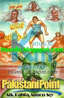 Tarzan Aur Dio Shahzada By Zaheer Ahmed Urdu Stories For Kids, Tarzan Book, 23 March, Urdu Novels, Pakistan, Horror, Pdf, Free, Dios