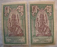 French India Stamp 1914 Scott 27 A5  Unused Set of 2