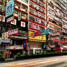 Photograph by pashaholod [More Hong Kong here