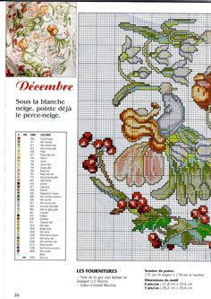 Французский календарь декабрь