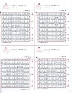 Asahi Original — Rose, Pineapple, Crystal of Snow Crochet Squares, Crochet Granny, Crochet Motif, Diy Crochet, Crochet Flowers, Crochet Stitches, Filet Crochet Charts, Crochet Diagram, Doilies Crochet