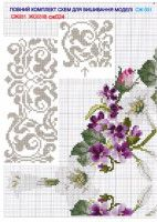 Gallery.ru / Фото #6 - Без названия - irisha-ira Cross Stitch Samplers, Cross Stitch Charts, Cross Stitch Flowers, Rose Bouquet, Needlepoint, Red Roses, Needlework, Projects To Try, Embroidery