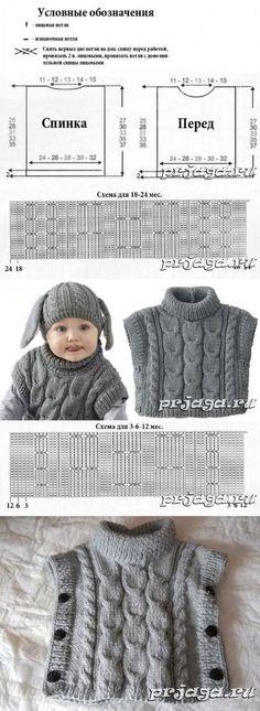 Вот так можно связать детский жилет.