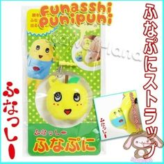 Cute Mr. Banana Squeeze toy! Squishies Pinterest Toys, The o jays and The black
