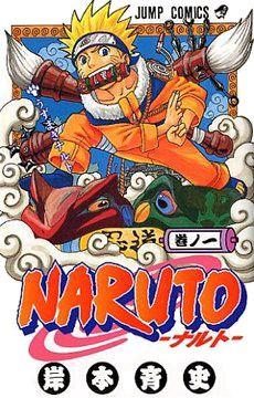 Il giovane #Naruto é alle prese con ninja e altri nemici che vogliono distruggere il Villaggio della Foglia. Un capolavoro di Masashi Kishimoto