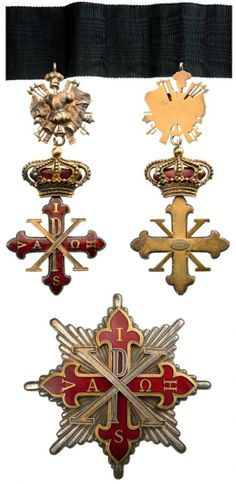 THE SACRED MILITARY CONSTANTINIAN ORDER OF SAINT GEORGE : Lot 1231