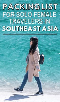 A complete packing list for Southeast Asia, written specifically for women by a Canadian Filipina. Work Travel, Asia Travel, Travel Style, Travel Fashion, Travel Advice, Travel Tips, Budget Travel, Travel Guides, Packing List For Travel