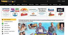 Η #aboutnet ανέλαβε την καμπάνια #digitalmarketing με διαφημίσεις στο #facebook για την ιστοσελίδα προσφορών Happy deals