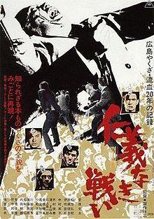 1973 films