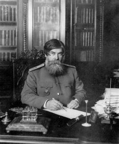Vladimir Bekhterev was an outstanding Russian medic, psychiatrist, neurologist, physiologist, psychologist and founder of reflexology in Russia. Reflexology, Science And Technology, Professional Photographer, About Uk, Online Printing, How To Find Out, Russia, Pure Products, January 20