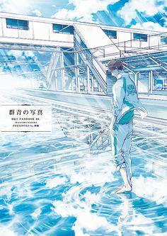 【3/15春コミ】新刊サンプル『群青の写真』 [1]