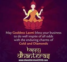 Happy Dhanteras from Swamiji and team to everyone. Happy Dhanteras Hd Images, Happy Dhanteras Wishes, Diwali Wishes, Happy Diwali, Diwali Greetings, Navratri Wishes, Happy Navratri, Quotes Gif, Wish Quotes